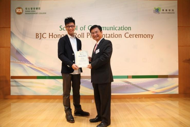 Mr James Chang (Department Head) presented the honour roll to Year 2 students (2013/14) with outstanding academic performance