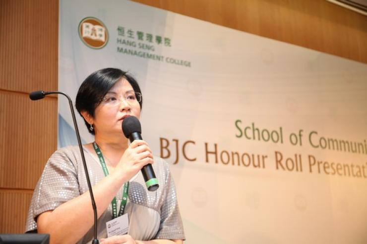 Ms Glacial Cheng, Senior Lecturer, MC of the Ceremony