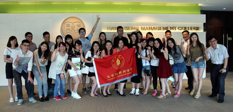 Group photo of professors and students from  Sichuan University  and the School of Communication