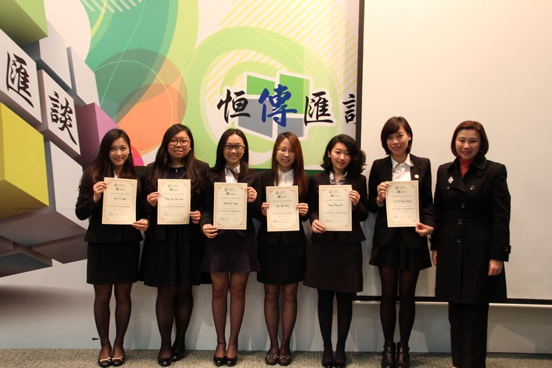 The members of BJC Goodwill Ambassadors were presented the certificates