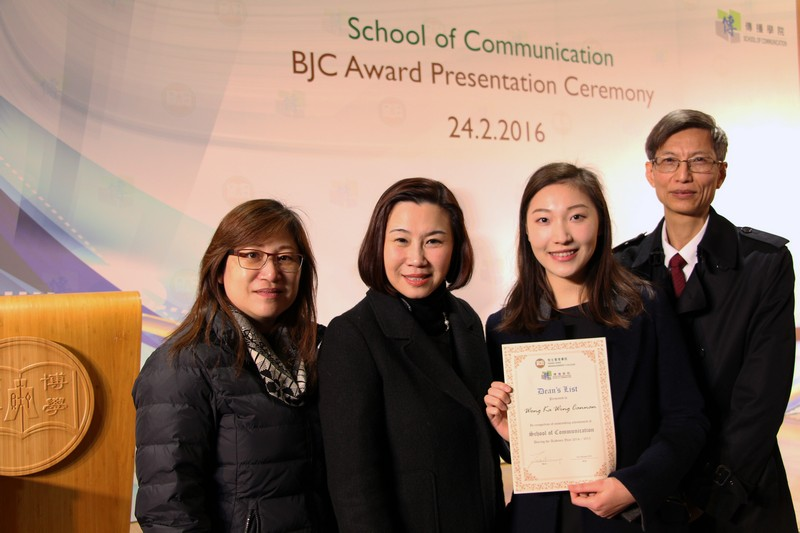 Dean Tso with awardees and parents