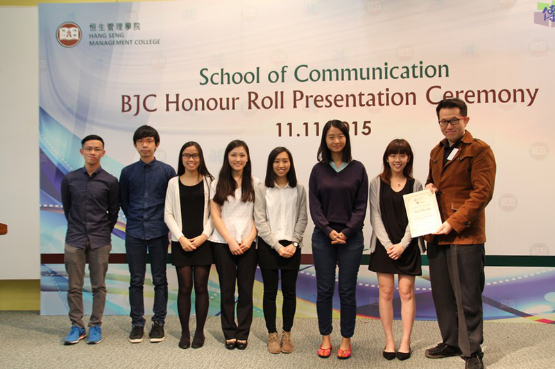 Dr Chan presented certificates to participants of 2014/15 Press Design Workshop