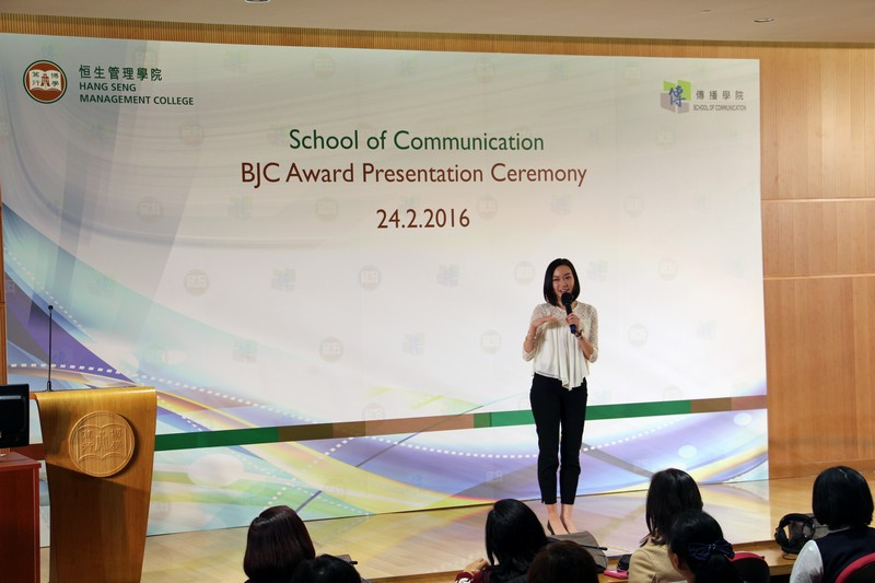 Three awardees shared their learning experience