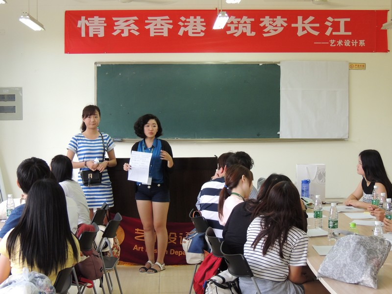 BJC students shared experience with students of Sichuan Changjiang Vocational College