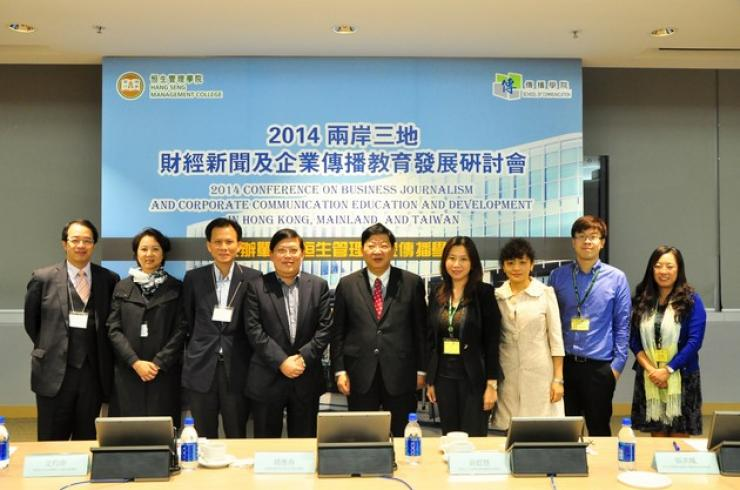 Group photo of honourable guests in Session III
