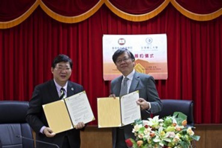 何校長與天主教輔仁大學江校長簽署姊妹校交流合作協議