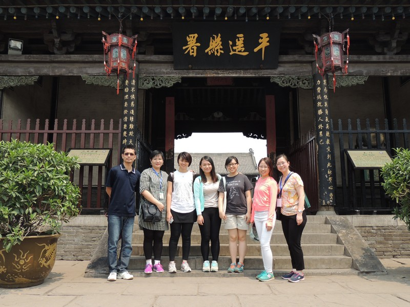 BJC teachers and students visited Pingyiu Old City