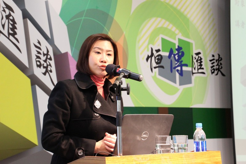 Prof Scarlet Tso, Dean of School of Communication, gave a speech