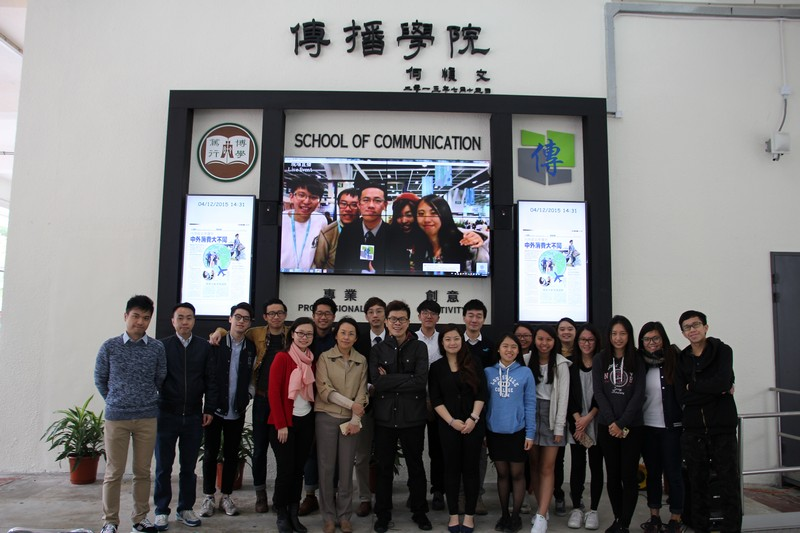 Group photo of Mr Brian So and Ms Sharon Chen, Senior Lecturers of the School of Communication