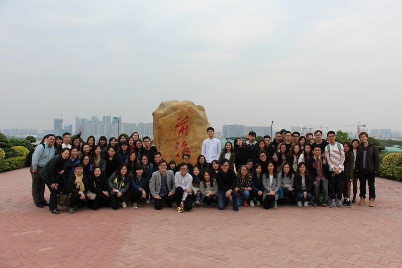 傳播學院師生參觀前海石