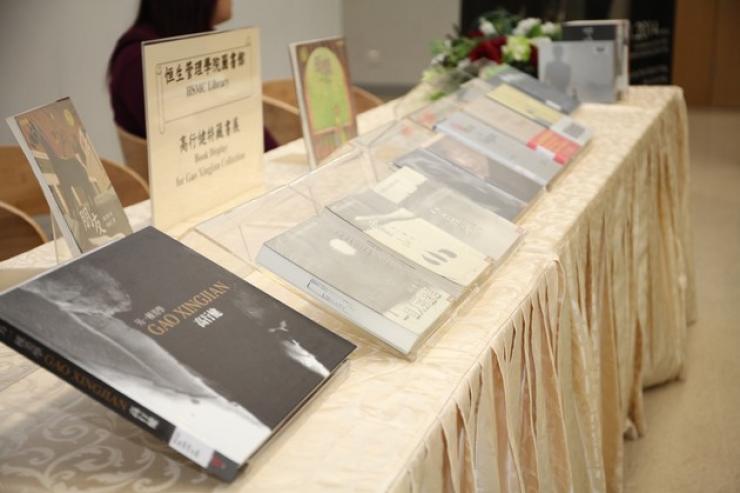 Gao XingJian Collection