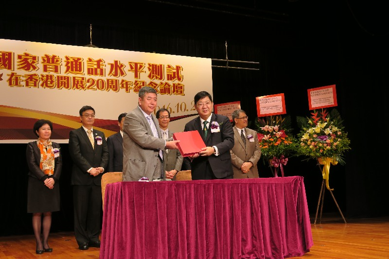 President Ho and Mr Zhang Shiping exchanged souvenirs