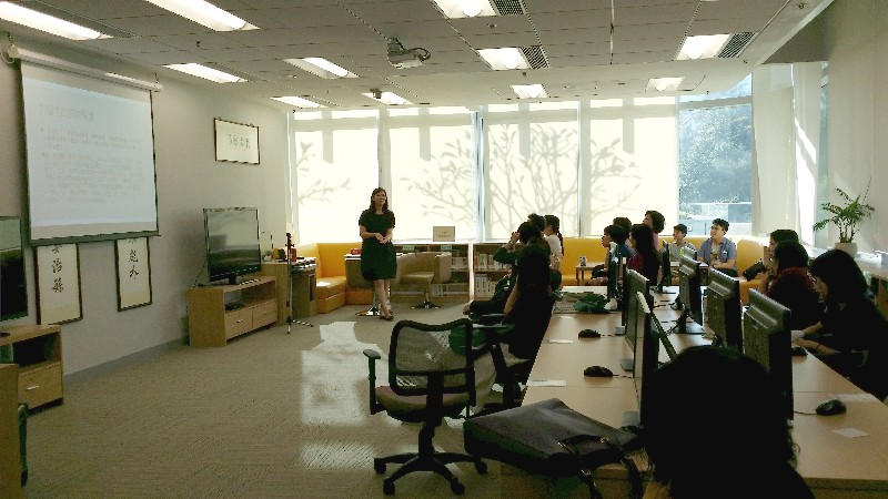 The third departmental seminar