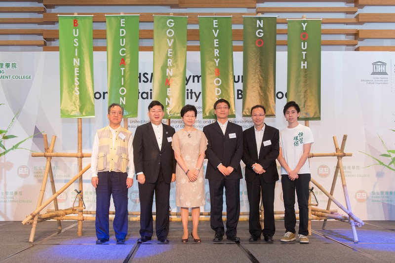 (From left to right) Mr Martin Tam, member of Board of Governors and Chairman of Steering Committee on Campus Expansion, Professor Simon S M Ho, President, Mrs Carrie Lam, Professor Wang Li-bing, Programme Coordinator of UNESCO-APEID, Dr Tom Fong, Chairman of Organising Committee and Associate Vice-President (Student Development and Campus Services) and student representative from the Green Society of HSMC at the kick-off ceremony