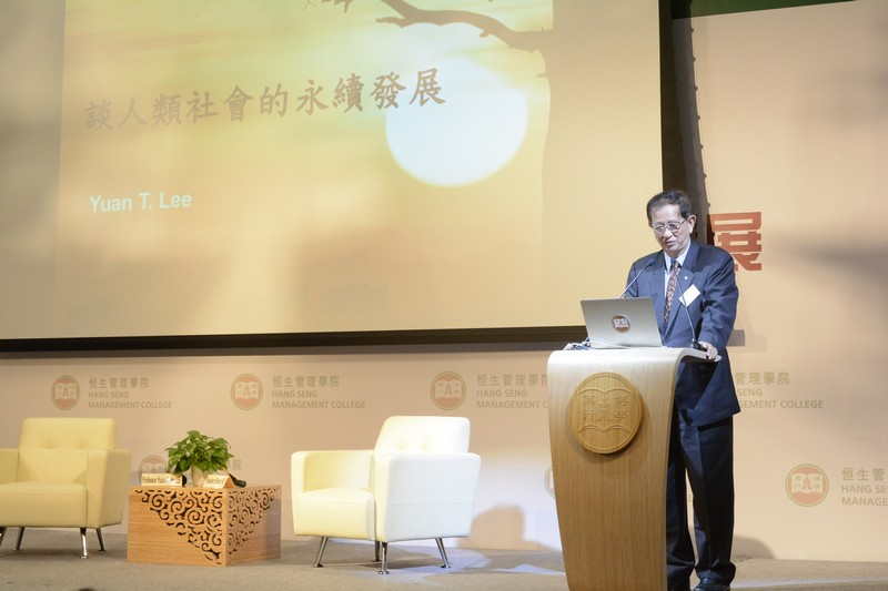 Professor Lee hosted the lecture themed