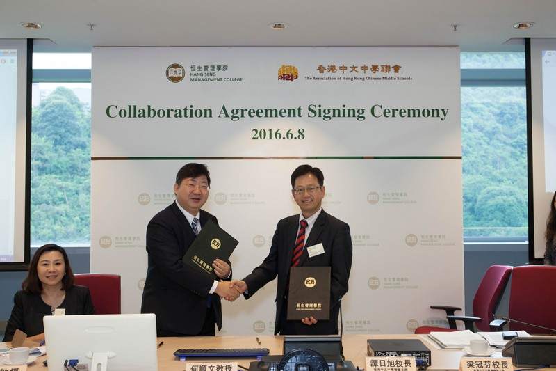 Signing Collaboration Agreement between HSMC and the Association