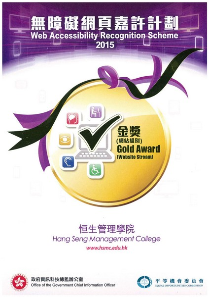 Gold Award 2015 Certificate