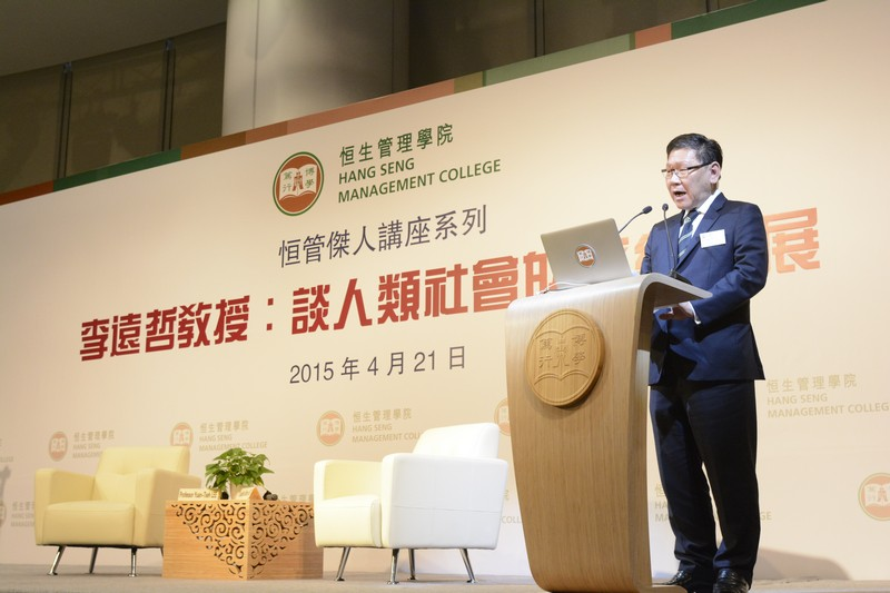 Professor Gilbert Fong introduced the achievements of Professor Lee