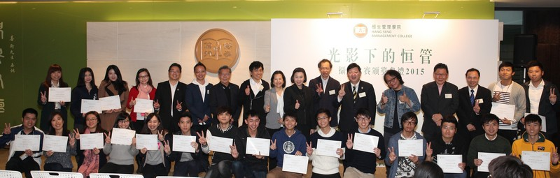 Group photo of guests and awardees