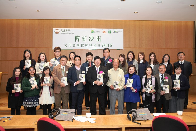 A group photo of representatives from HSMC and Shatin Arts & Culture Promotion Committee