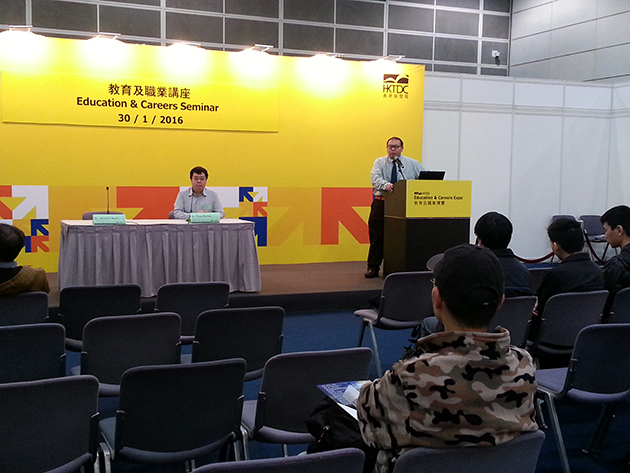 Dr Michael Chan (Department of Social Science) and Dr Wong Wai Kit (Department of Computing) introduced the new bachelor programmes to audiences