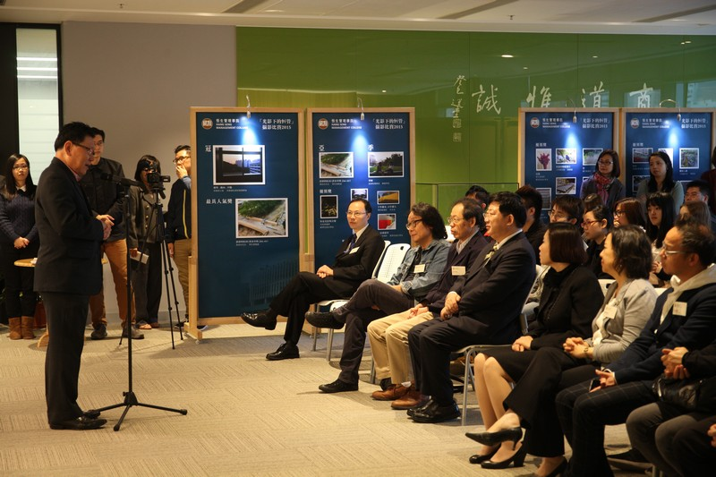 Provost Gilbert Fong shared his point of view about photography