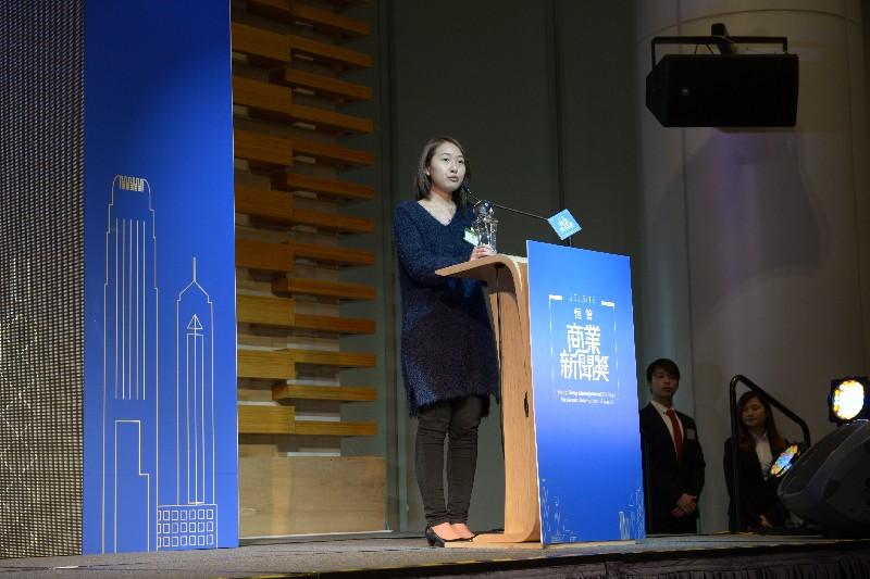 Business Reporter of the Year: Eva Lee (iMoney Magazine)