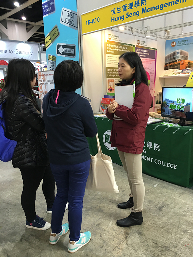 HSMC representatives introduced our programmes to visitors