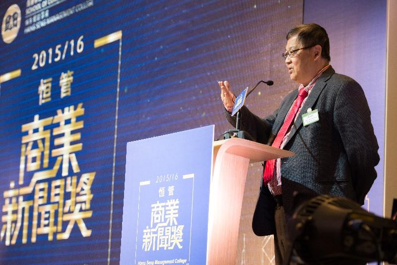Dr Chan Yan Chong, one of the award judges