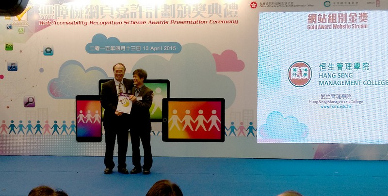 Professor P C Wong received the award on behalf of HSMC
