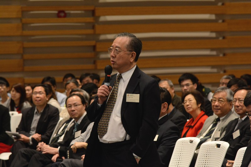 Mr Martin Tam, member of Board of Governors, raised question during the Q&A session