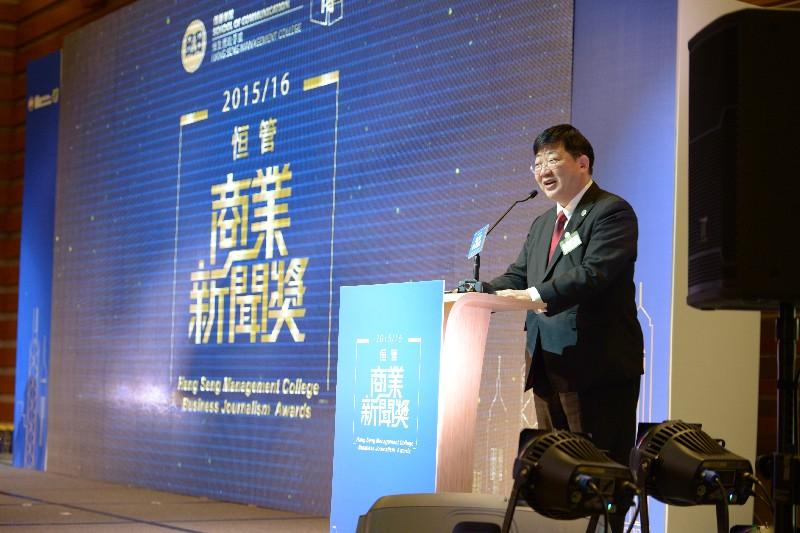 President Simon S M Ho of Hang Seng Management College