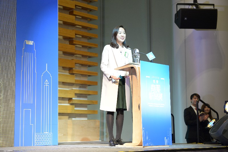 Young Business Reporter of the Year: Choi Hiu Ching (TVB)