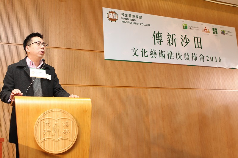 Mr Gary Yeung, Chairman of Shatin Arts & Culture Promotion Committee, appreciated the continued support of HSMC