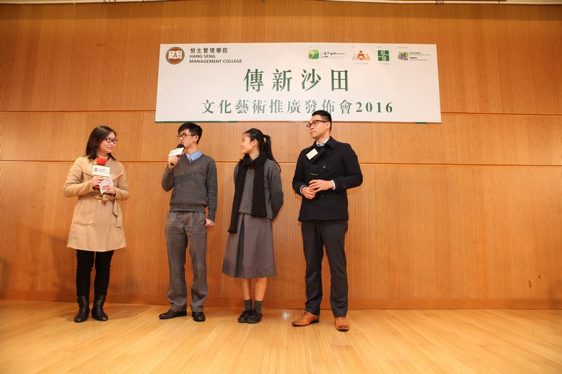 Students from the School of Communication and Toi Shan Association College shared their experience participating in the Project