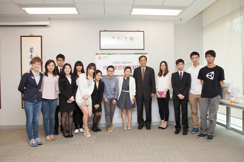Professor Lee exchanged with HSMC students