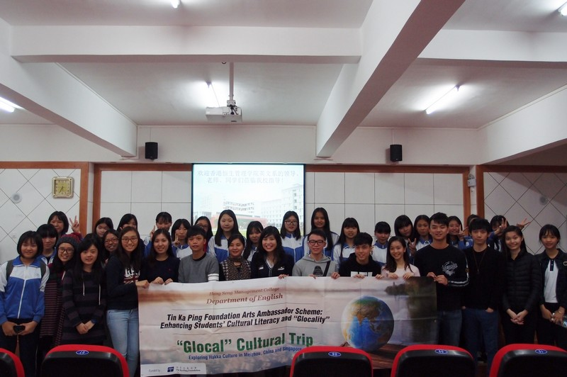 Dabu Tin Ka Ping Experimental High School students with TKP Arts Ambassadors after the cultural exchange