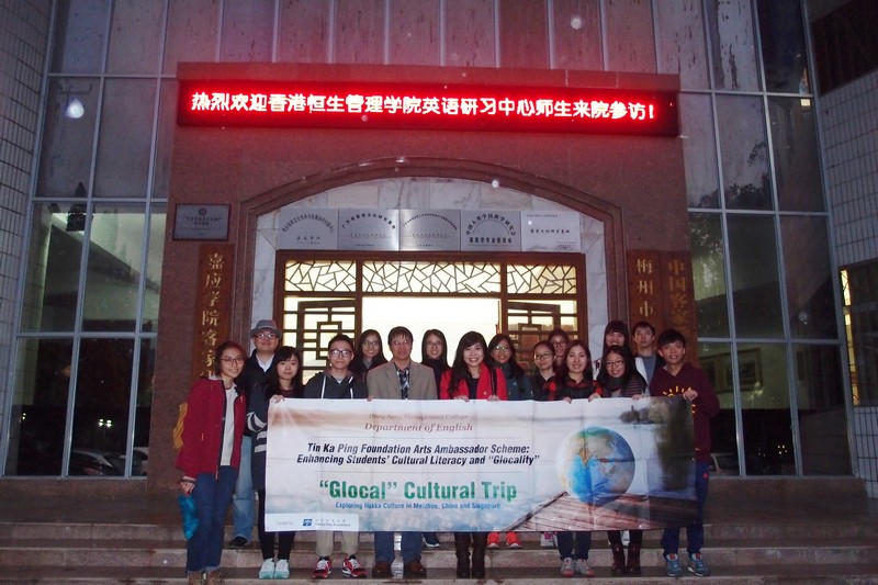 Professor Xiao and graduate students of Jiaying Hakka Research Institute with TKP Arts Ambassadors outside the Jiaying Hakka Research Institute