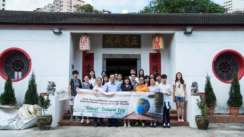 Professor Lai, President of Singapore Ying Fo Fui Kun Hakka Association with TKP Arts Ambassadors at Shuang Long Shan
