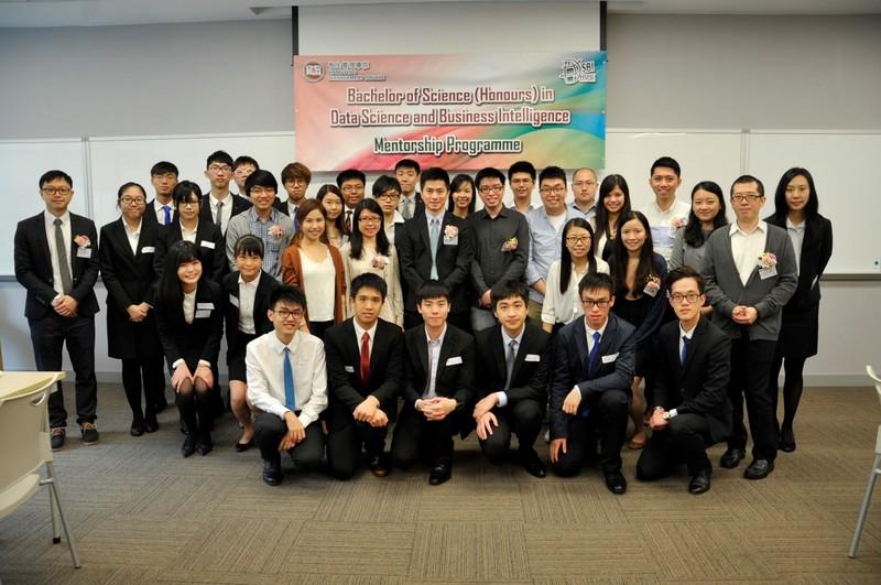 導師與數據科學及商業智能學學生合照