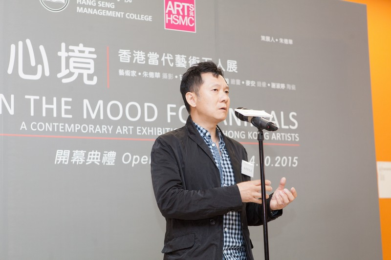 Mr Almond Chu, Curator of the art exhibition