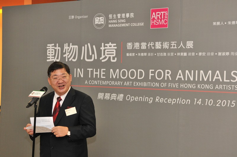 President Simon Ho delivered his welcome address at the Opening Ceremony