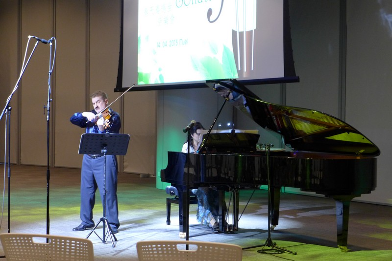 Violinist Professor Vadim Mazo and pianist Dr Cheng Wei performed on stage