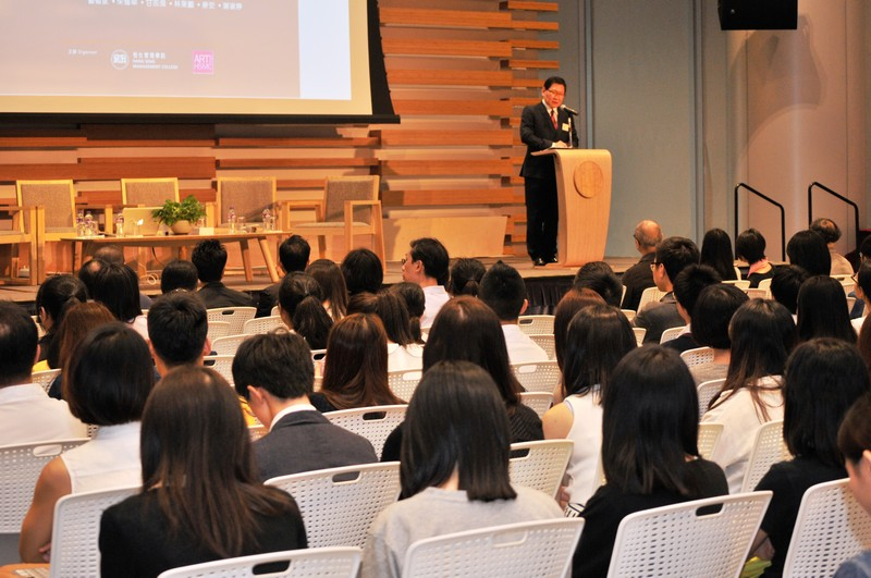 "Professor Gilbert Fong, Provost gave a welcoming remark at ""Art Forum: Animals and Inspiration"""