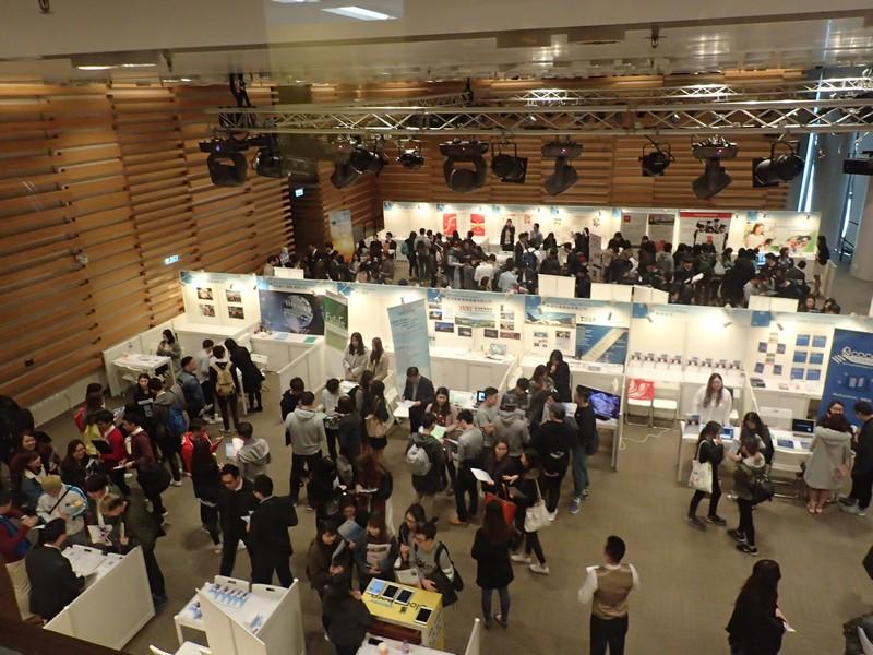 恒管招聘展覽會2017吸引了超過1,200百名學生