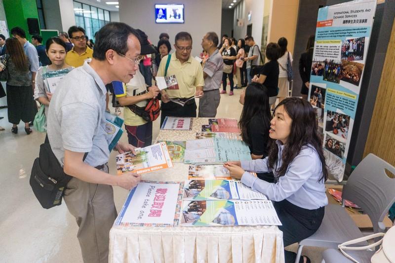 學生發展及服務資訊站
