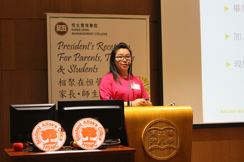 Ms Ingrid Law, graduate of 2014, shared her experience on studies and career planning