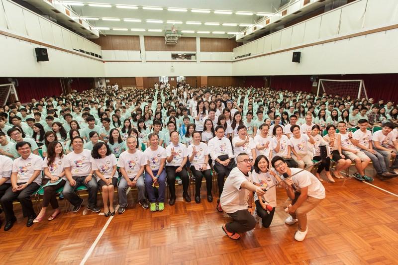Big family of HSMC!