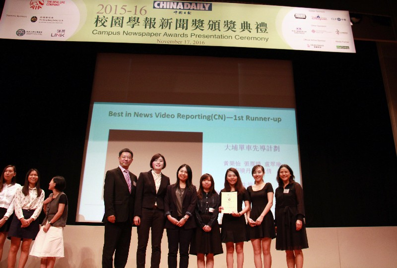 Best in News Video Reporting (Chinese) – 1st Runner-up