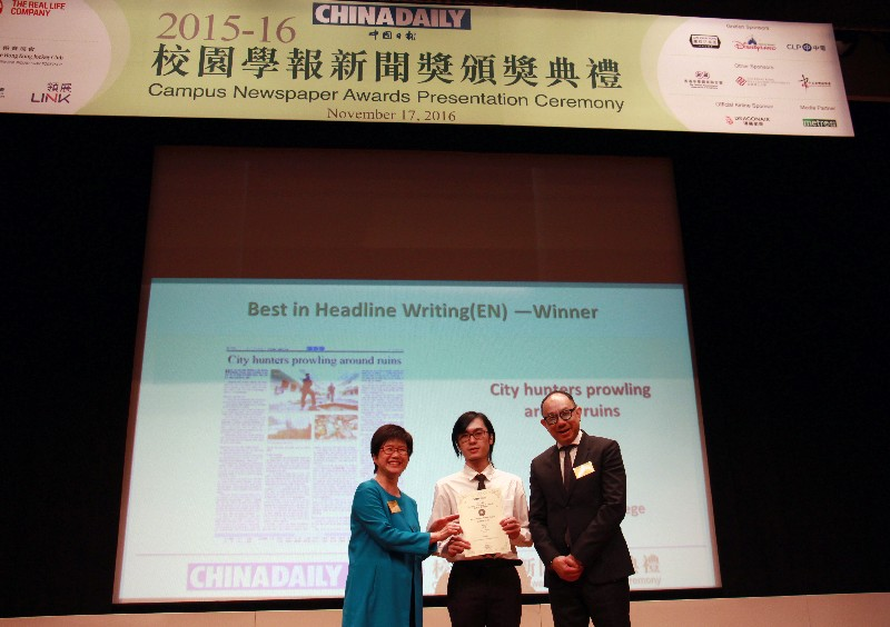 Best in Headline Writing (English) – Winner & Best in Feature Writing (English) – 2nd Runner-up